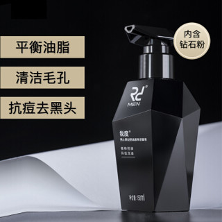 DUNK 锐度 男士黑钻控油液体洁面皂 150ml