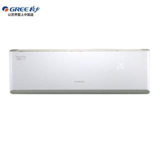 GREE 格力 KFR-26GW/(26583)FNAa-A3 大1匹 壁挂式空调