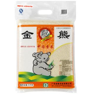 金熊 中国香米 大米 5kg