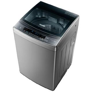Midea 美的 MB70-8000DQCS 7公斤 变频 波轮洗衣机