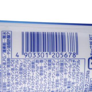 LION 狮王 齿力佳酵素洁净防护牙膏 清凉薄荷 130g*2 支