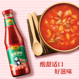 李锦记 番茄沙司  (瓶装、340g)