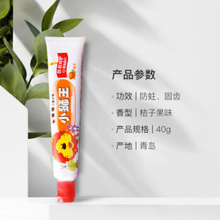 LION 狮王 木糖醇儿童牙膏 桔子味 40g