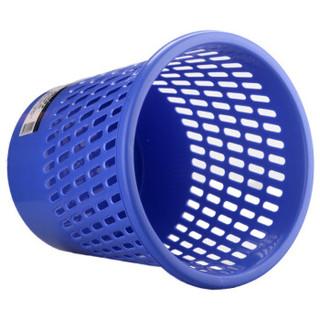 探戈(TANGO)垃圾桶塑料实色办公纸篓/垃圾篓办公厨房卫生间客厅 255mm直径 蓝色