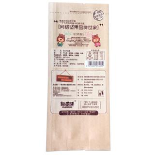 憨豆熊 开心果 原味 (208g)