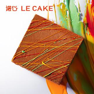 LE CAKE 诺心 巧克力松露蛋糕 (2磅)