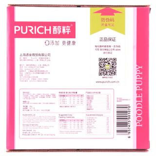 Purich 醇粹 天然粮 贵宾犬奶糕及幼犬粮 3kg