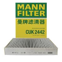 MANN 曼牌 活性炭空调滤清器 *5件