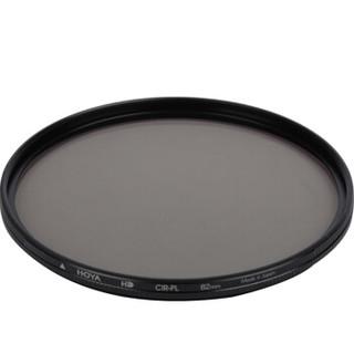 HOYA 保谷 HD CIR-PL 82mm 环形偏光镜