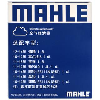 MAHLE 马勒 LX3184 空气滤清器 速腾/POLO/朗逸/新宝来/晶锐/明锐