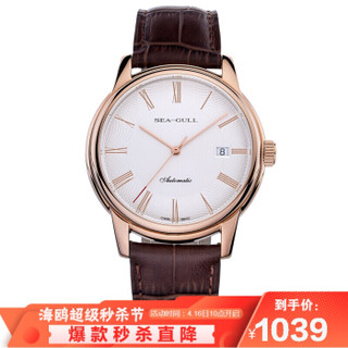 SeaGull 海鸥 简约商务系列 D519.405 男士机械手表 棕色皮带
