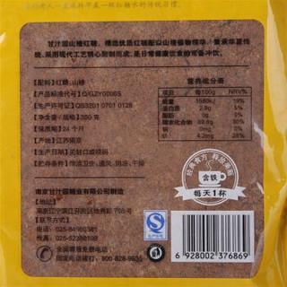 甘汁园 山楂红糖 350g