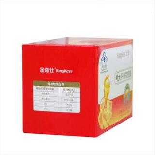 金奇仕鳕鱼肝油软胶囊60粒装 婴幼儿鱼肝油 DHA  维生素AD 挪威进口原料