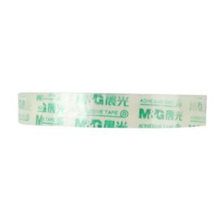 晨光(M&G)8mm*50y高透易撕便携小胶带45.7m/卷 12卷装AJD97372