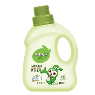宝宝金水 宝宝金水 婴幼儿洗衣液 (1600ml)