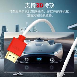 SAMZHE 山泽 HDMI数字高清线 超细精致版