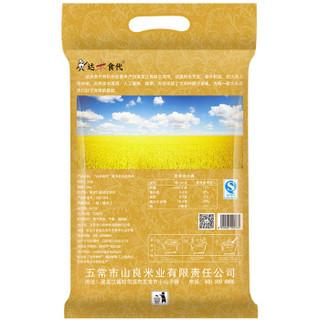 达米食代 有机长粒香大米 5kg