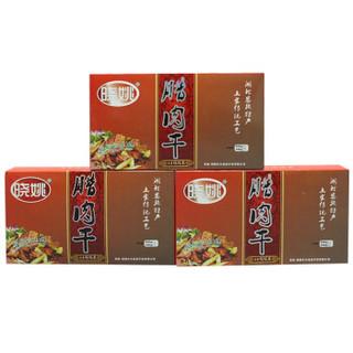 晓姚 腊肉干礼盒 (100g)