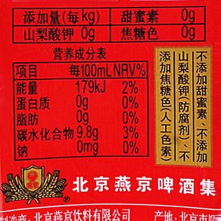 九龙斋 老北京酸梅汤 (箱装、400ml x24)