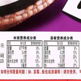 宏绿 梅菜扣肉口味 自热米饭 420g