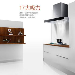 Sacon 帅康 TE6751+QA-E2-35K 烟灶套装