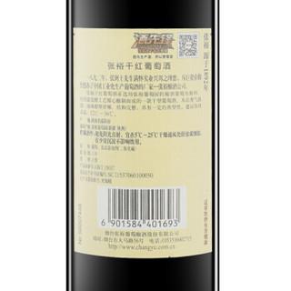CHANGYU 张裕 干红葡萄酒 (750ml*6、箱装)