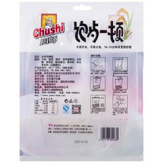 厨师 台式肉燥口味 自热炒饭 250g