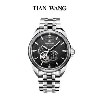 TIAN WANG 天王 GS5810S/DD 手表钢带机械男表 黑色