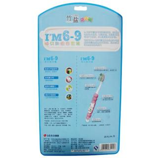 LG竹盐 6~9岁儿童组合套装 ( 牙膏 40g×2支+牙刷1支 )