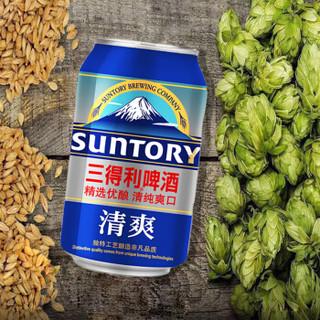 SUNTORY 三得利 清爽 啤酒 10度 330ml*24听 整箱装