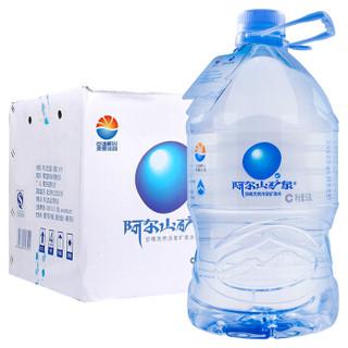 阿尔山 矿泉水 5L*4瓶