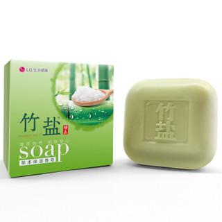 LG竹盐 精品 香皂 110g *5件