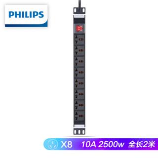 PHILIPS 飞利浦 8位2米 10A PDU机柜电源插座板*3件