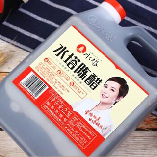 SHUITA 水塔 山西陈醋 2.3L