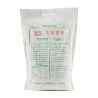 风筝 天然精粉 2.5kg