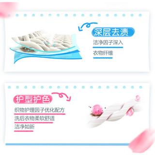 Liby 立白 洗衣液 百合馨香 (500g*3袋)