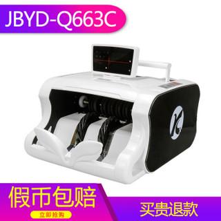 KONYEE 康亿 JBYD-Q663C 银行专用点验钞机