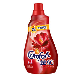 Comfort 金纺 衣物护理剂 活力牡丹 (1L)