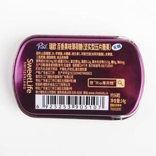 RIO 瑞怡乐 无糖薄荷糖 (百香果味、14g)