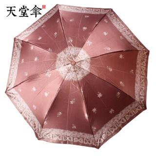 Paradise 天堂伞 防紫外线三折晴雨伞 (深紫)