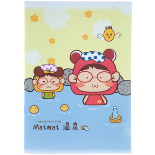 GuangBo 广博 GB25217 GuangBo 广博 GB25217 软面抄笔记本 10本装 (10个装、25k)