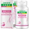 Lacare 乐佳善优 乳钙乳矿物盐压片糖果 72g