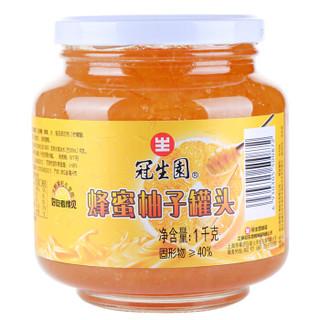 GSY 冠生园 蜂蜜柚子罐头 1kg