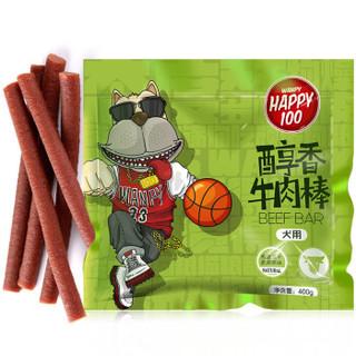 顽皮(Wanpy) 宠物零食 狗零食 Happy100系列营养牛肉棒1200g(适合全犬种)