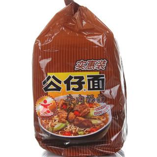 公仔面 牛肉汤面  4包 388g