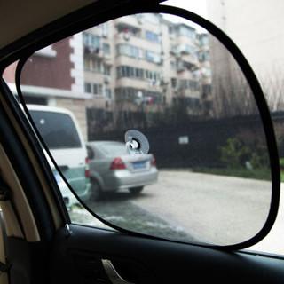 佳百丽(Gabree)汽车遮阳挡板防晒帘隔热遮阳挡 车载窗帘网纱侧挡 黑色对装