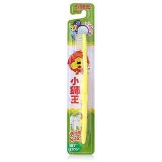 LION 狮王 小狮王儿童牙刷(6-12岁)