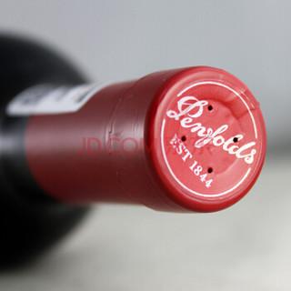 Penfolds 奔富 蔻兰山设拉子赤霞珠红葡萄酒 750ml 瓶装