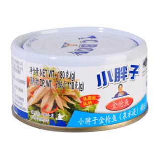 TC BOY 小胖子 金枪鱼(泉水浸)罐头 180g