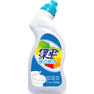 强力洁厕灵 500g*2瓶